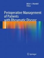 مدیریت پیش از عمل از بیماران مبتلا به بیماری روماتیسمیPerioperative Management of Patients with Rheumatic Disease