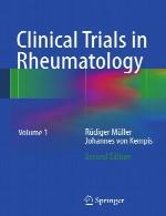 آزمایشات بالینی در روماتولوژی – جلد 1Clinical Trials in Rheumatology - Volume 1