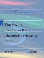 پرایمر جیبی در بیماری های روماتیسمیThe Pocket Primer on the Rheumatic Diseases