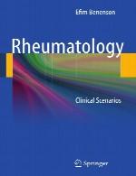 روماتولوژی – سناریو های بالینیRheumatology
