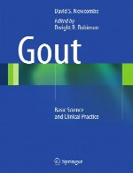 نقرس: علوم پایه و بالینیGout
