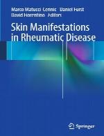 تظاهرات پوستی در بیماری های روماتیسمیSkin Manifestations in Rheumatic Disease