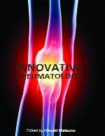 روماتولوژی نوآورانهInnovative Rheumatology