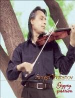 آلبوم «شور و شوق کولی» CD2 ویولن زیبای سرگئی تروفانووSergei Trofanov - The Complete Gypsy Passion CD2 (2005)