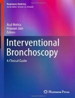 برونکوسکوپی مداخله ای – راهنمای بالینیInterventional Bronchoscopy