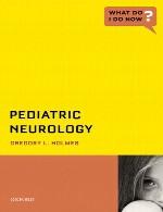 نورولوژی (عصب شناسی) کودکانPediatric Neurology