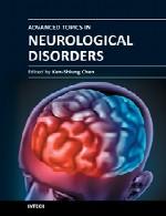 مباحث پیشرفته در اختلالات عصبیAdvanced Topics in Neurological Disorders