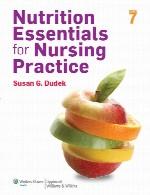 ملزومات تغذیه عمل پرستاریNutrition Essentials for Nursing Practice