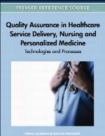 تضمین کیفیت در ارائه خدمات بهداشت و درمان، پرستاری و پزشکی فردی – فناوری ها و فرآیند هاQuality Assurance in Healthcare