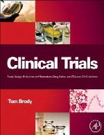 آزمایشات بالینیClinical Trials