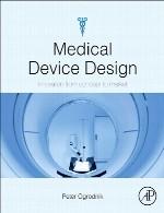 طراحی تجهیزات پزشکی – نوآوری از تصور تا بازارMedical Device Design