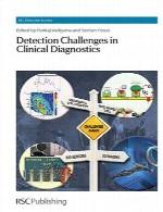 چالش های شناسایی در تشخیص های بالینیDetection Challenges in Clinical Diagnostics