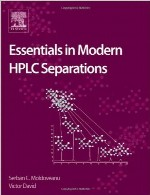 ملزومات در جداسازی های HPLC مدرنEssentials in Modern HPLC Separations