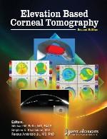 توموگرافی (پرتونگاری مقطعی) قرنیه مبتنی بر برآمدگیElevation Based Corneal Tomography