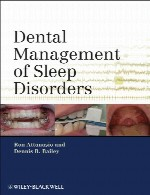 مدیریت دندانپزشکی اختلالات خوابDental Management of Sleep Disorders
