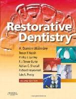 دندانپزشکی ترمیمیRestorative Dentistry