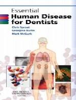 بیماری انسانی ضروری برای دندانپزشکانEssential Human Disease for Dentists