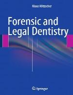 دندانپزشکی قانونی و حقوقیForensic and Legal Dentistry