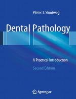 پاتولوژی دندان – مقدمه عملیDental Pathology
