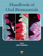 راهنمای زیست مواد های دهانیHandbook of Oral Biomaterials