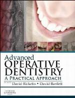 دندانپزشکی ترمیمی پیشرفته – رویکرد عملیAdvanced Operative Dentistry