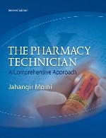 تکنسین داروخانه – رویکرد جامعThe Pharmacy Technician
