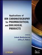 کاربرد های کروماتوگرافی یونی در آنالیز محصولات دارویی و بیولوژیکیApplications of Ion Chromatography