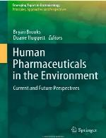داروسازی انسان در محیط زیست – چشم انداز های فعلی و آیندهHuman Pharmaceuticals in the Environment
