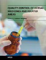 کنترل کیفی دارو های گیاهی و حوزه های مرتبطQuality Control of Herbal Medicines and Related Areas