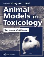 مدل های حیوانی در سم شناسی (توکسیکولوژی)Animal Models in Toxicology