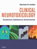 سم شناسی عصبی (نوروتوکسیکولوژی) بالینی – سندرم ها، مواد، محیط هاClinical Neurotoxicology