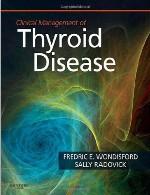 مدیریت بالینی بیماری تیروئیدClinical Management of Thyroid Disease