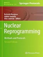 باز برنامه نویسی هسته ای – روش ها و پروتکل هاNuclear Reprogramming