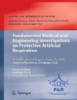 تحقیقات اساسی پزشکی و مهندسی در دستگاه تنفس مصنوعی محافظFundamental Medical and Engineering