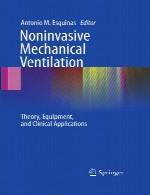 مکانیکی غیر تهاجمی – تئوری، تجهیزات و کاربرد های بالینیNoninvasive mechanical ventilation