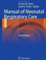راهنمای مراقبت تنفسی نوزادیManual of Neonatal Respiratory Care