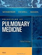 کتاب اصول پزشکی ریویPrinciples of Pulmonary Medicin