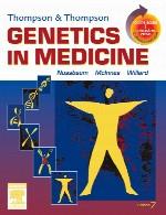 ژنتیک در پزشکی تامپسون و تامپسونThompson and Thompson Genetics in Medicine