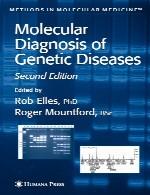 تشخیص مولکولی بیماری های ژنتیکیMolecular Diagnosis of Genetic Diseases