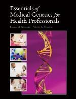 اصول ژنتیک پزشکی برای حرفه ای های بهداشت سلامتEssentials of Medical Genetics for Health Professionals