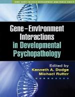 ژن – بر هم کنش های محیط زیست در سایکو پاتولوژی (آسیب شناسی روانی) رشدیGene-Environment Interactions