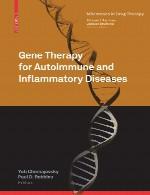 ژن درمانی برای بیماری های اتوایمیون و التهابیGene Therapy for Autoimmune and Inflammatory Diseases