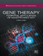 ژن درمانی – کاربرد های بالقوه نانوفناوریGene Therapy