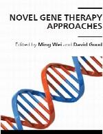 رویکرد های ژن درمانی نوینNovel Gene Therapy Approaches
