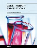کاربرد های ژن درمانیGene Therapy Applications