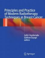 اصول و عمل تکنیک های پرتو درمانی مدرن در سرطان سینهPrinciples and Practice of Modern Radiotherapy Techniques in Breast Cancer