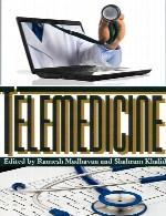 تله پزشکی (پزشکی از راه دور)Telemedicine