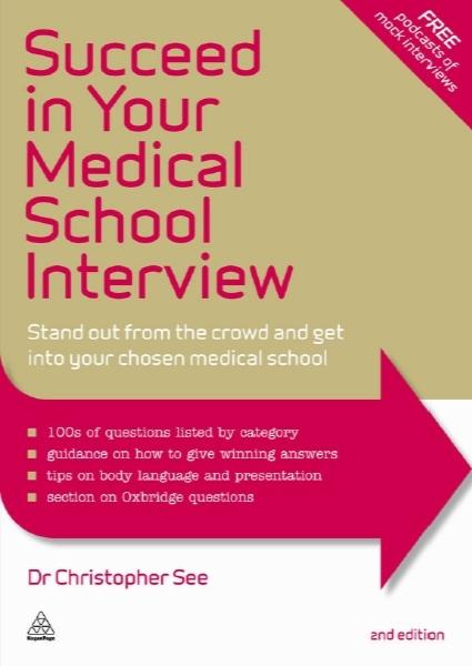 موفقیت در مصاحبه دانشکده پزشکی شما / Succeed in Your Medical School Interview
