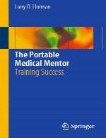 مربی پزشکی پرتابل (قابل انتقال، سفری) – آموزش موفقیتThe Portable Medical Mentor