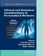 ملاحظات بالینی و آماری در پزشکی شخصیClinical and Statistical Considerations in Personalized Medicine